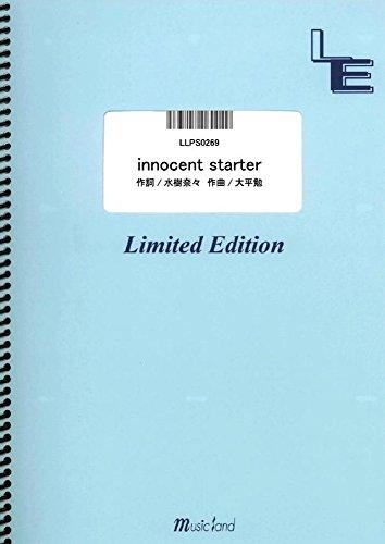 ピアノソロ innocent starter/水樹奈々  (LLPS0269)[オンデマンド楽譜] フェアリー