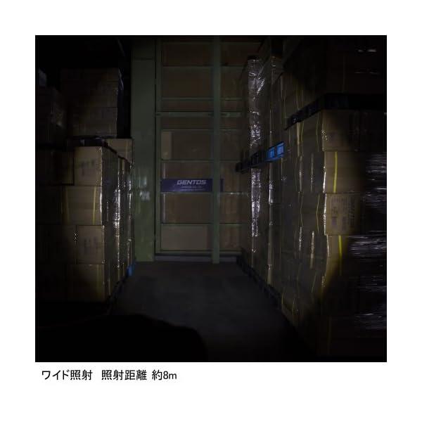 GENTOS(ジェントス) LED懐中電灯 ...の紹介画像23