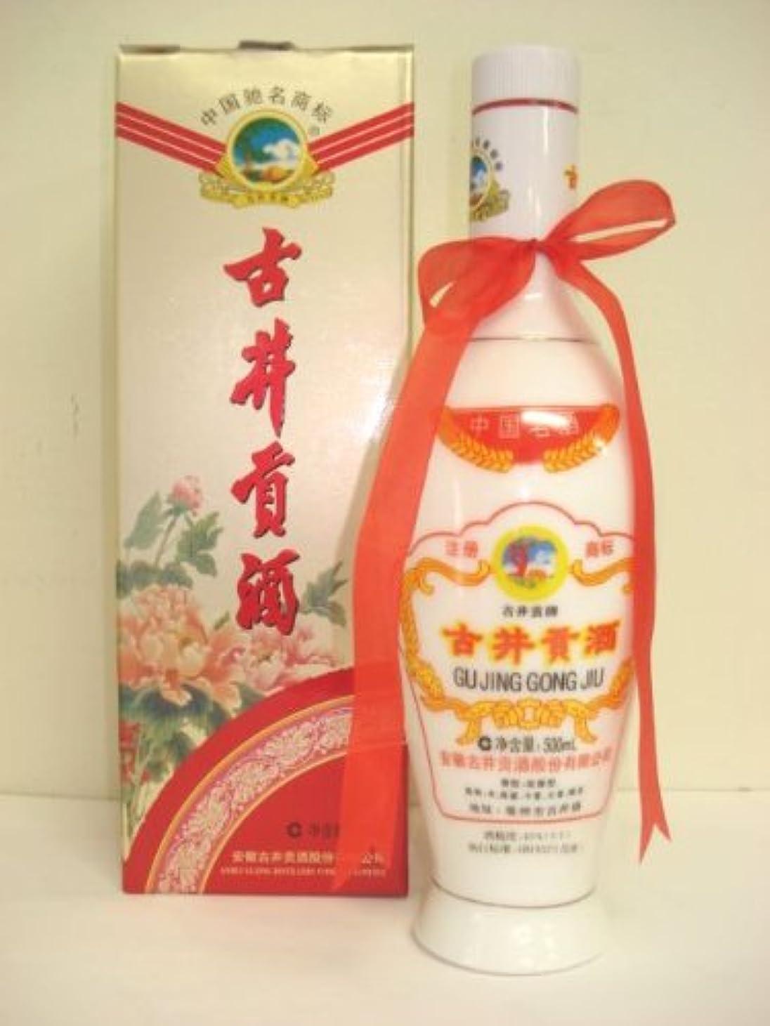 ジョガー空虚弱点中国八大銘酒のひとつ「古井貢酒」 白瓶 500ml 45度
