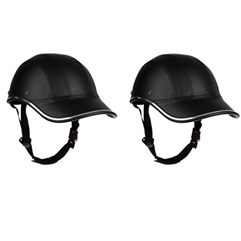 タフバット物理的なDYNWAVE 2ピース オートバイヘルメット 乗馬 保護 帽子 パディングソフト 野球帽