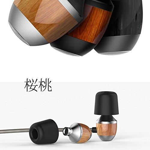 Codio 木製 高音質 カナル型 イヤホン 低音重視 臨場感溢れる マイク リモコン付き 遮音 スマホ用 桜桃 K4S