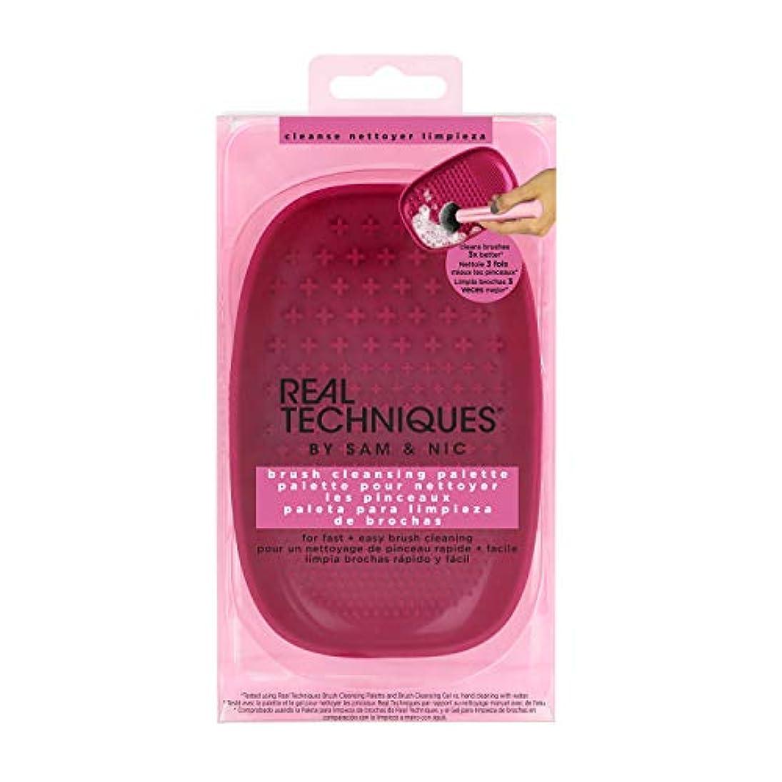 涙異議Real Techniques brush cleansing palette (並行輸入品)