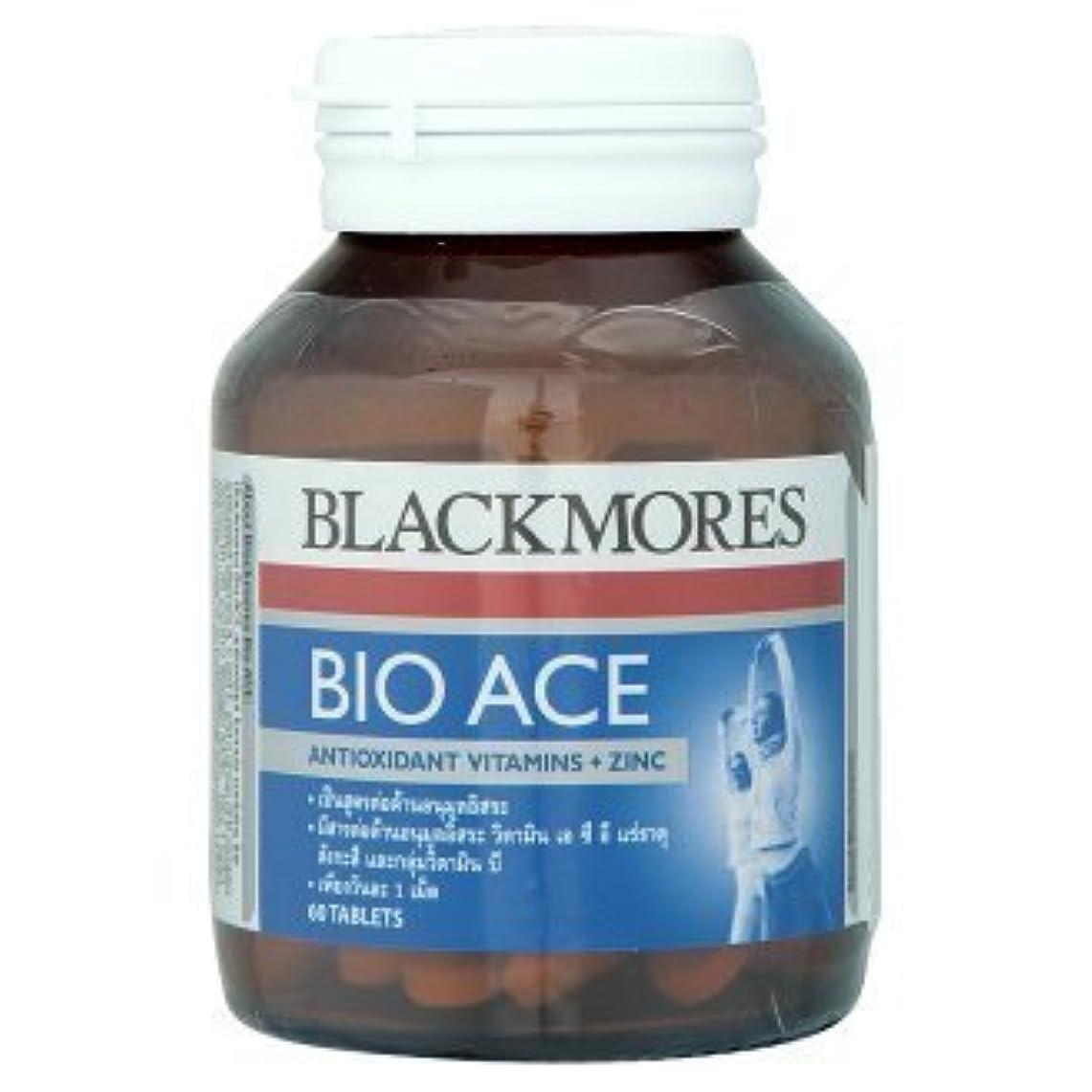 簡単な角度不従順BlackmoresビタミンBio Ace 60tab。( Beauty Best )