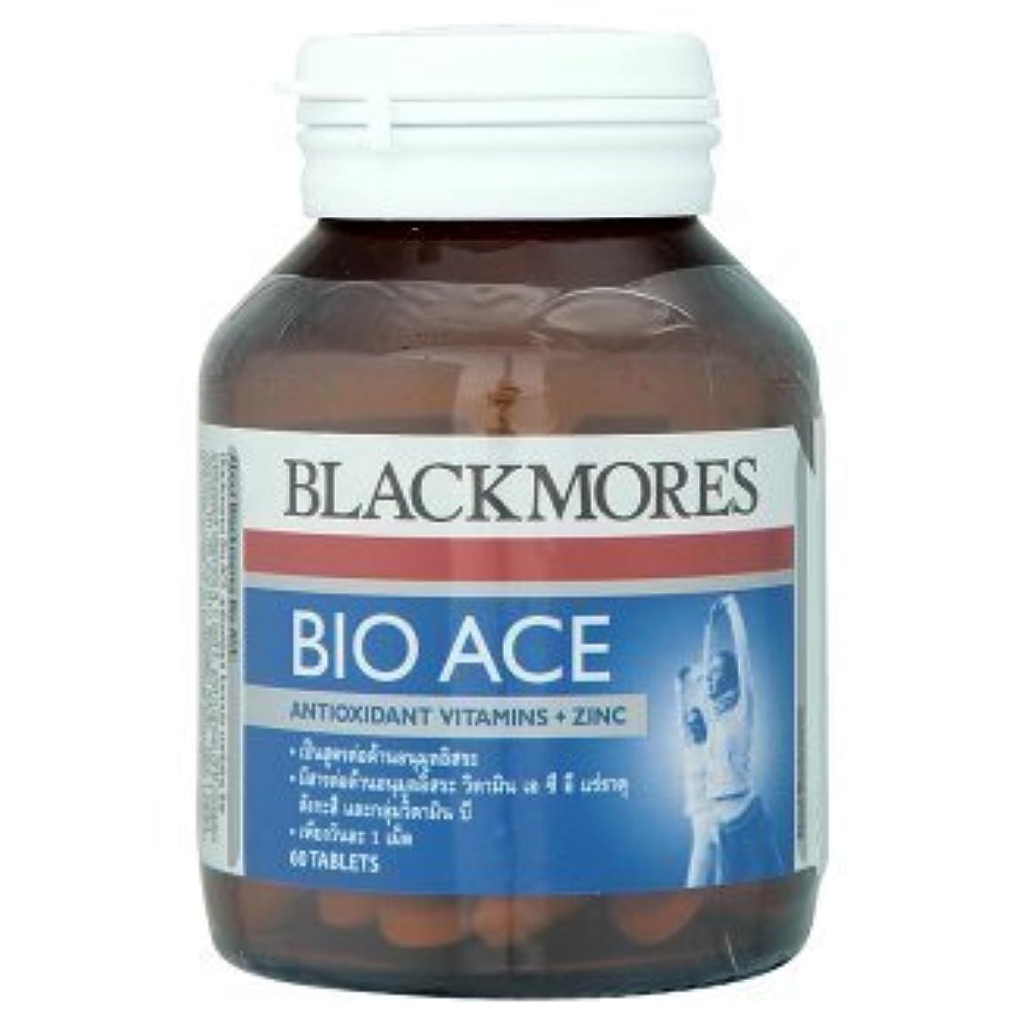 郵便物アンティーク吸収剤BlackmoresビタミンBio Ace 60tab。( Beauty Best )