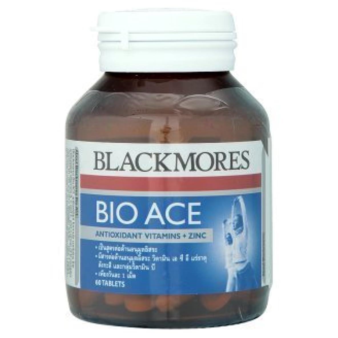 繊維鍔平凡BlackmoresビタミンBio Ace 60tab。( Beauty Best )