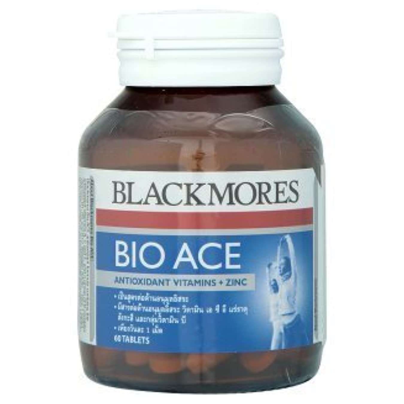 窒息させる試みる立ち向かうBlackmoresビタミンBio Ace 60tab。( Beauty Best )