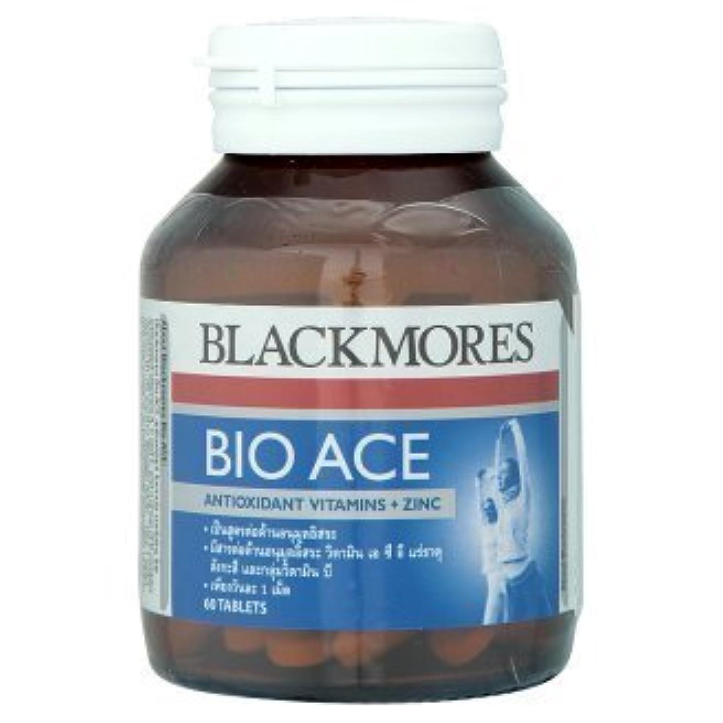 共和国対抗磁気BlackmoresビタミンBio Ace 60tab。( Beauty Best )
