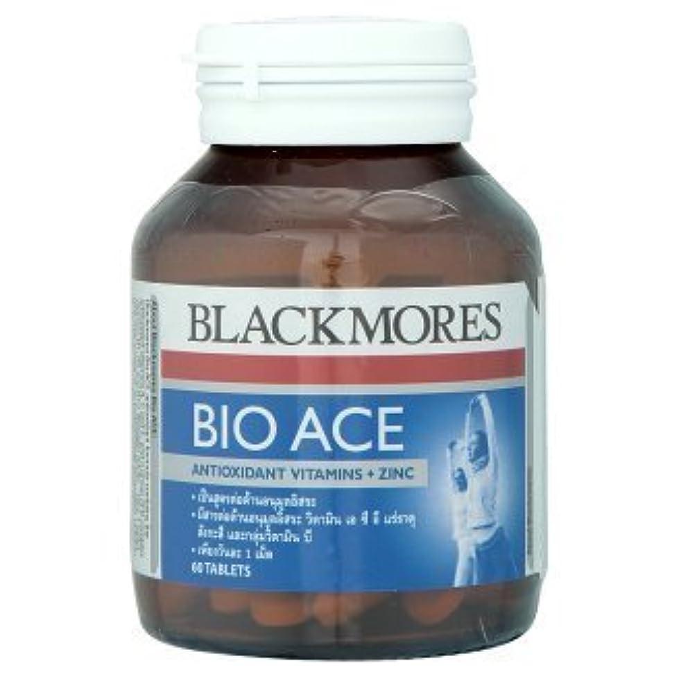 湖赤外線稼ぐBlackmoresビタミンBio Ace 60tab。( Beauty Best )