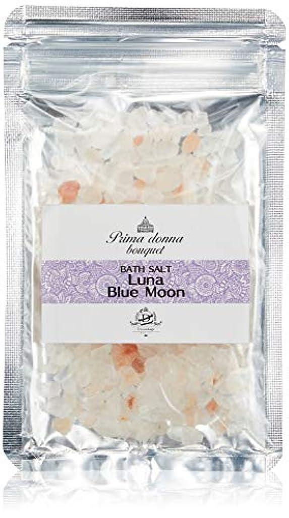 感謝祭お祝い不完全なDecantage(デキャンタージュ) バスソルト Luna BlueMoon 入浴剤 ブレンド精油 30g