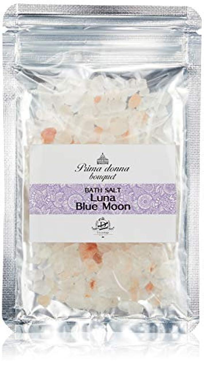 疑問に思うラウンジサンドイッチDecantage(デキャンタージュ) バスソルト Luna BlueMoon 入浴剤 ブレンド精油 30g