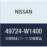 NISSAN (日産) 純正部品 クランプ ホース 品番49724-W1400