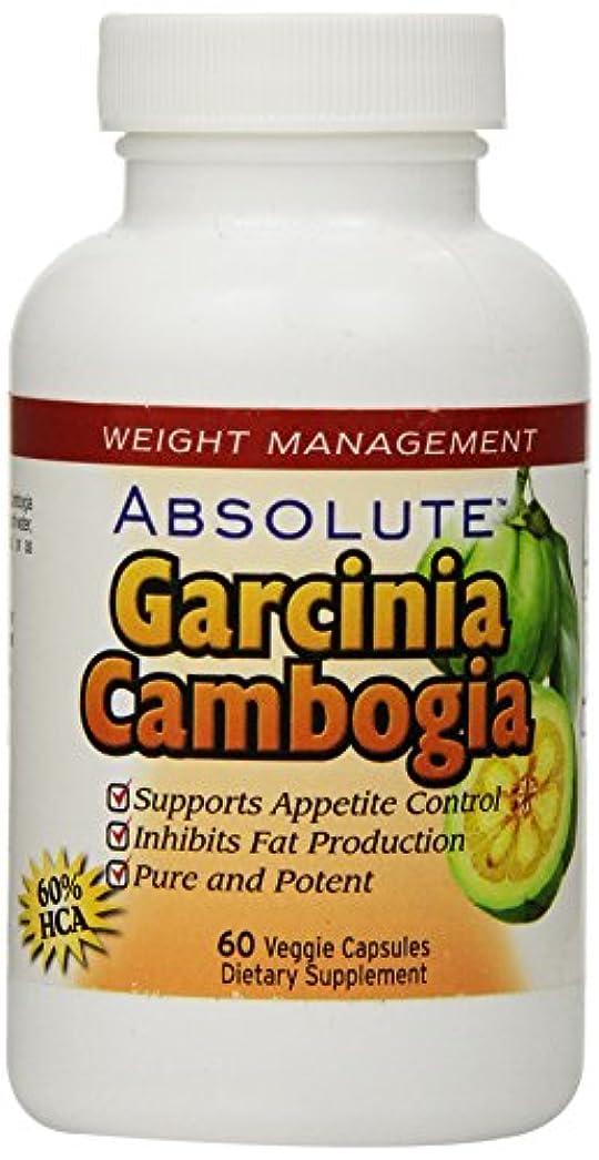 免疫調整週間ABSOLUTE NUTRITION社 ガルシニア カンボジア 60カプセル