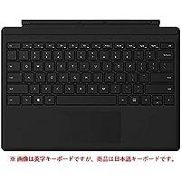 マイクロソフト 法人向け Surface Pro タイプ カバー (ブラック)