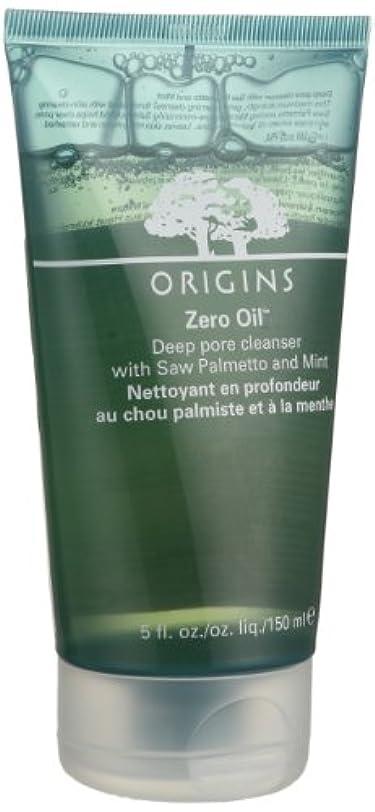 含意福祉対抗オリジンズ ゼロ オイル クレンザー 150ml 並行輸入品