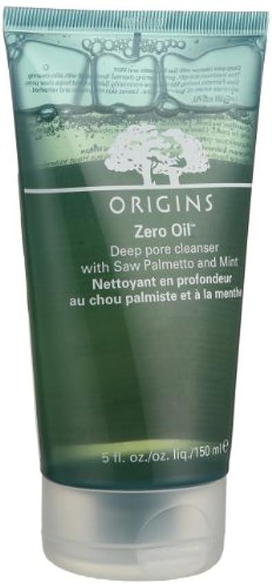 圧倒的花薄汚いオリジンズ ゼロ オイル クレンザー 150ml 並行輸入品