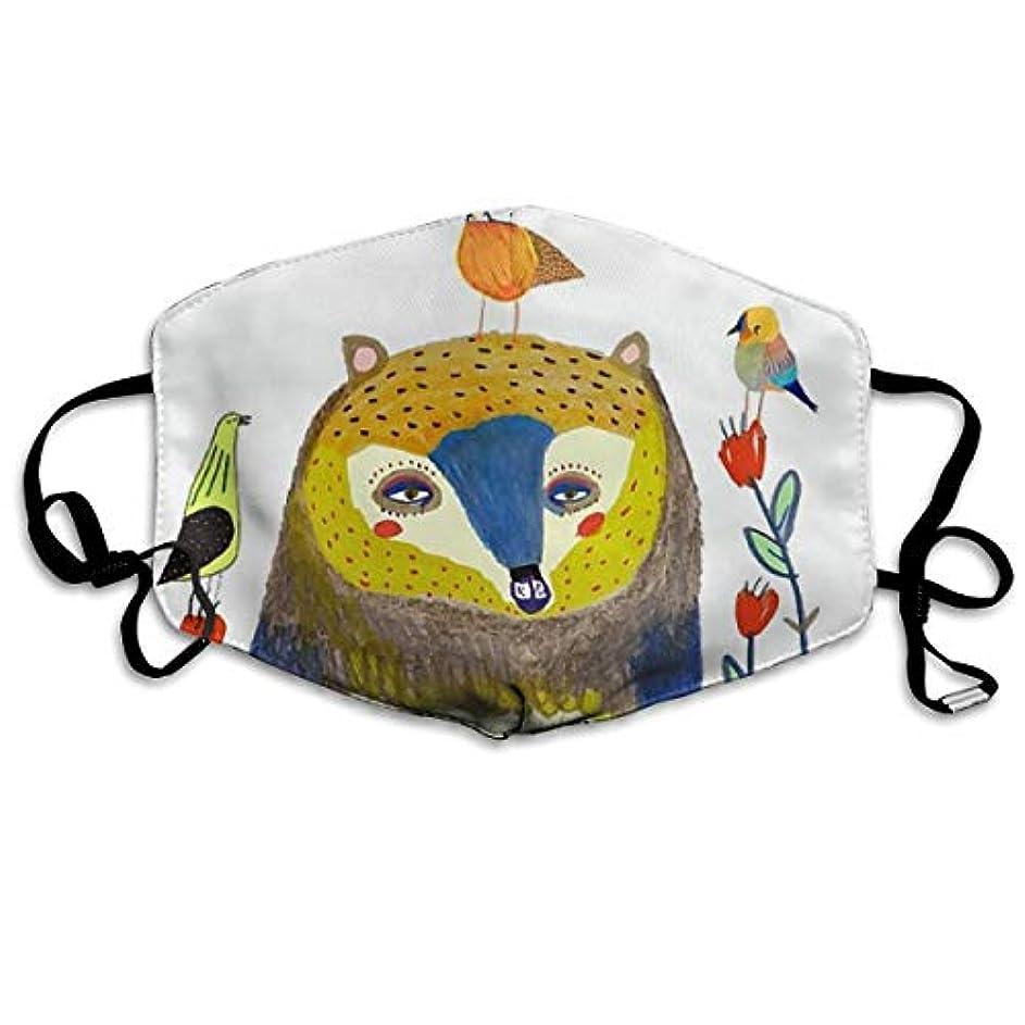 沈黙遺体安置所おんどりMorningligh 狐 鳥 花 マスク 使い捨てマスク ファッションマスク 個別包装 まとめ買い 防災 避難 緊急 抗菌 花粉症予防 風邪予防 男女兼用 健康を守るため