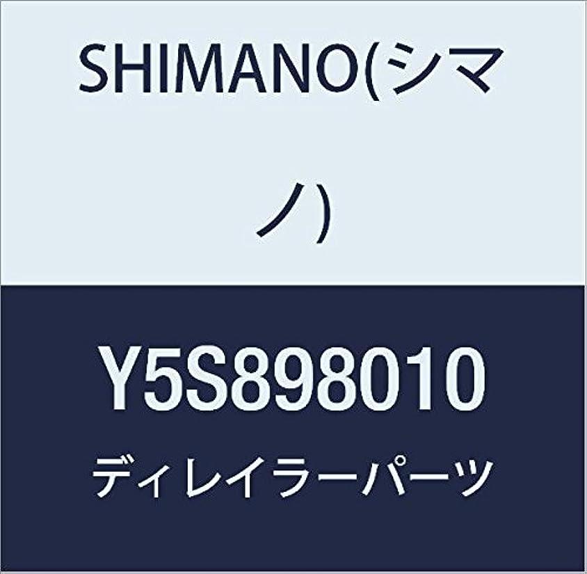 代数的明らかにベッドを作るシマノ(SHIMANO) FD-M8025 ADJボルト/PLT Y5S898010