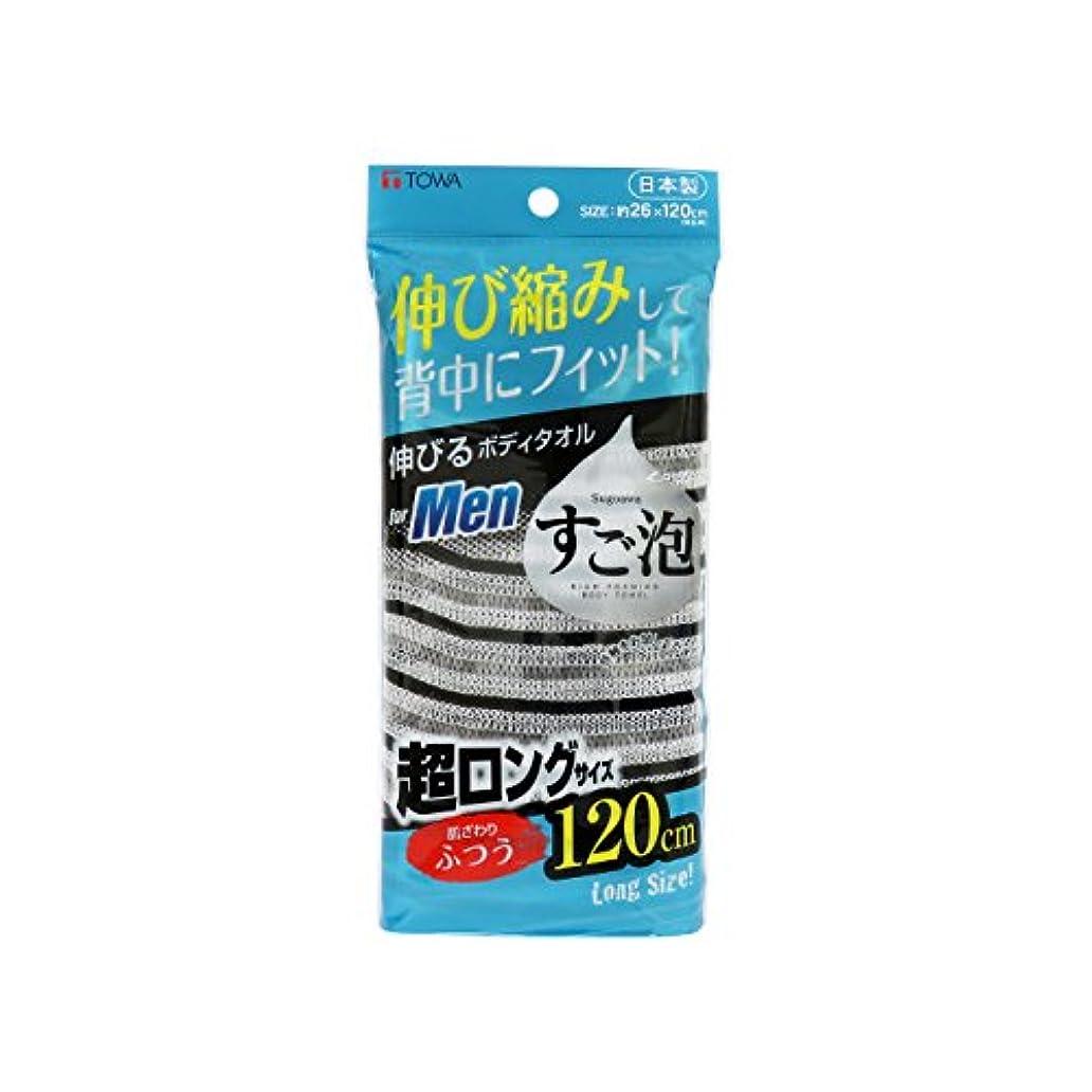 東和産業 ボディタオル すご泡 メンズ 伸縮タオル ふつう ブラック