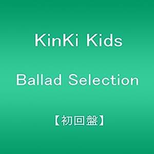 【早期購入特典あり】Ballad Selection【初回盤】(ポストカードA付)