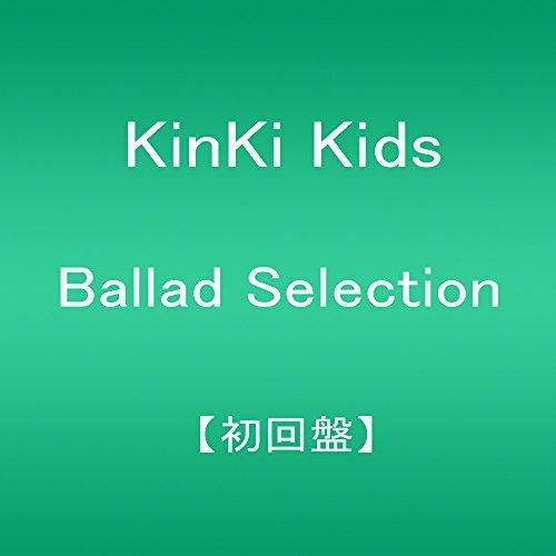 【早期購入特典あり】Ballad Selection【初回盤】(ポストカー・・・