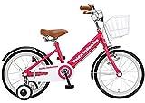 100%完成車 voldy(ボルディ) チビボルディー 子供用自転車 18インチ 三輪車 【泥除け付き カゴ付き こま付き】 男の子 女の子 VO-18KB (ピンク)