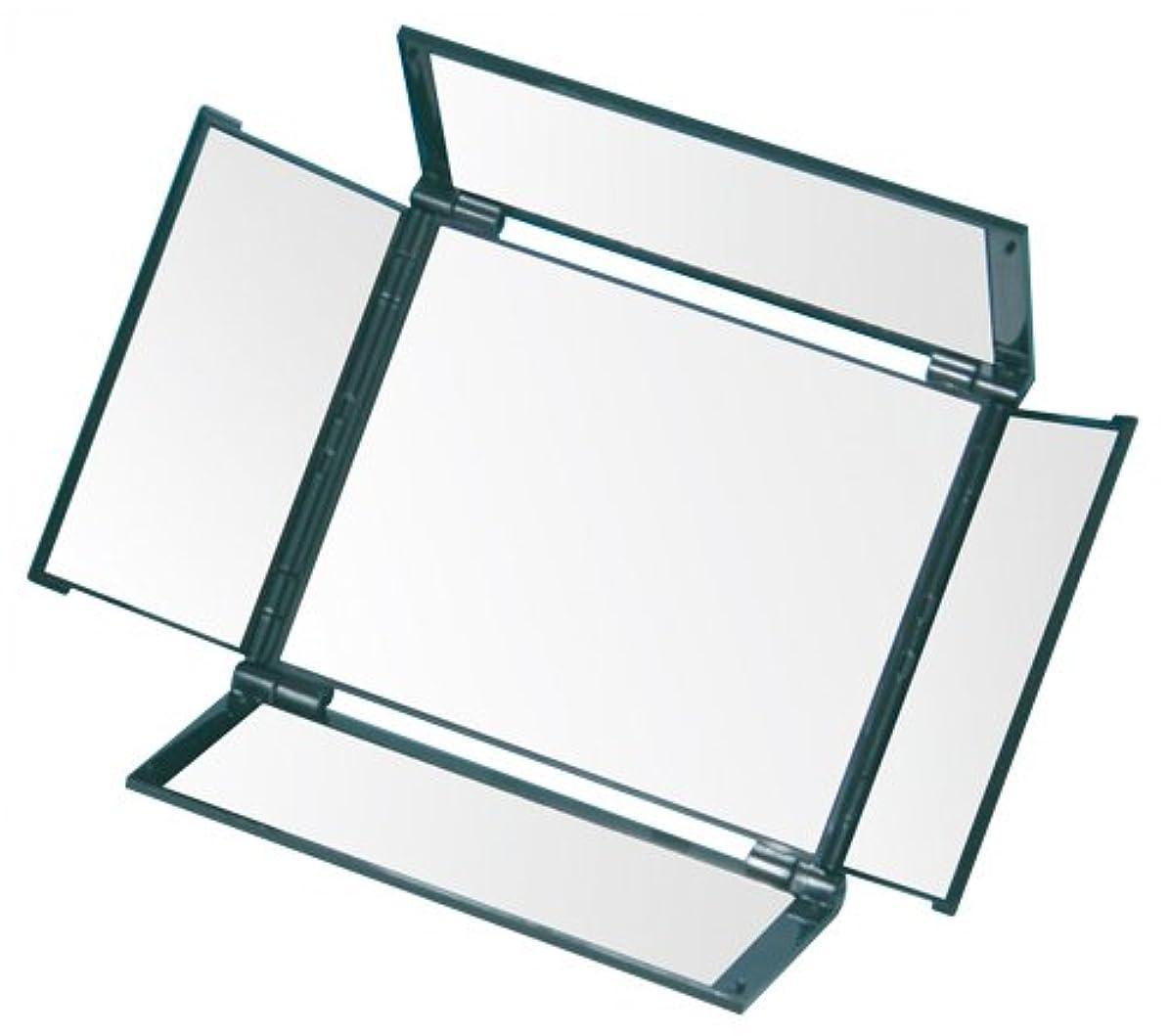 うなずくモディッシュナチュラルオールラウンドミラー(5面鏡) HA-5 メタリックブラック