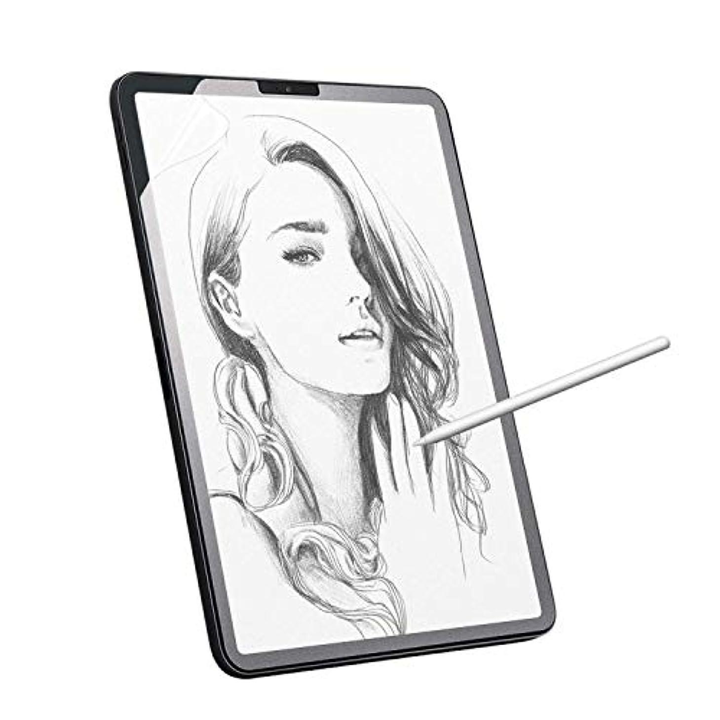 チョコレート反響するやろうiPad Pro 12.9 ペーパーライク 液晶 保護フィルム 【紙のような描き心地】 反射低減 アンチグレア 【貼り付け失敗無料交換】 上質紙 自己吸着 飛散防止 高透過率 気泡ゼロ 保護フィルム Nillkin (iPad Pro 12.9)