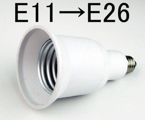[해외]019 병마개 변환 어댑터 E11 → E26에 전구 소켓베이스를 쉽게 변경할 수 있습니다. /019 Base conversion adapter E11 → E26 Easy to change the base of the bulb socket.