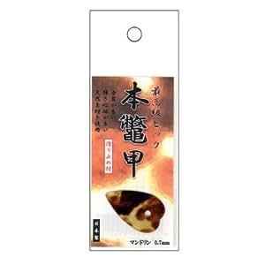 名城商会 本鼈甲ピック マンドリン 0.7mm