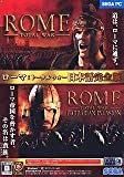 ROME : Total War 日本語完全版