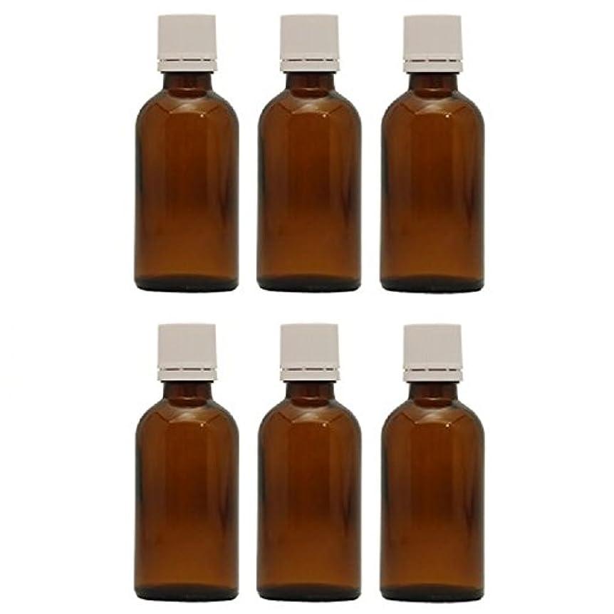 植物の加速度処理する【6本セット】 フレーバーライフ 遮光瓶 ドロッパー付 50ml (茶色 白キャップ)