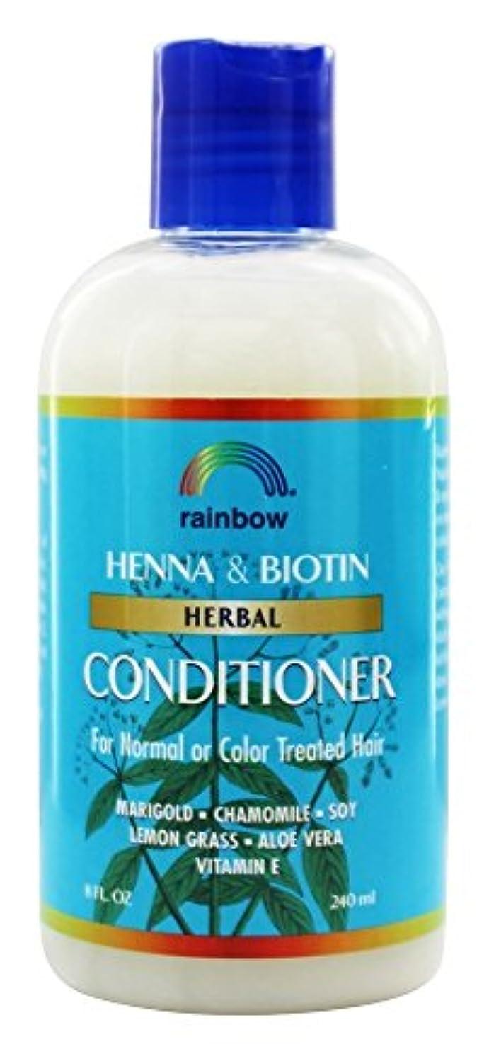不道徳意味する保守可能Rainbow Research - 有機ハーブ ヘナ ビオチン コンディショナー - 8ポンド [並行輸入品]