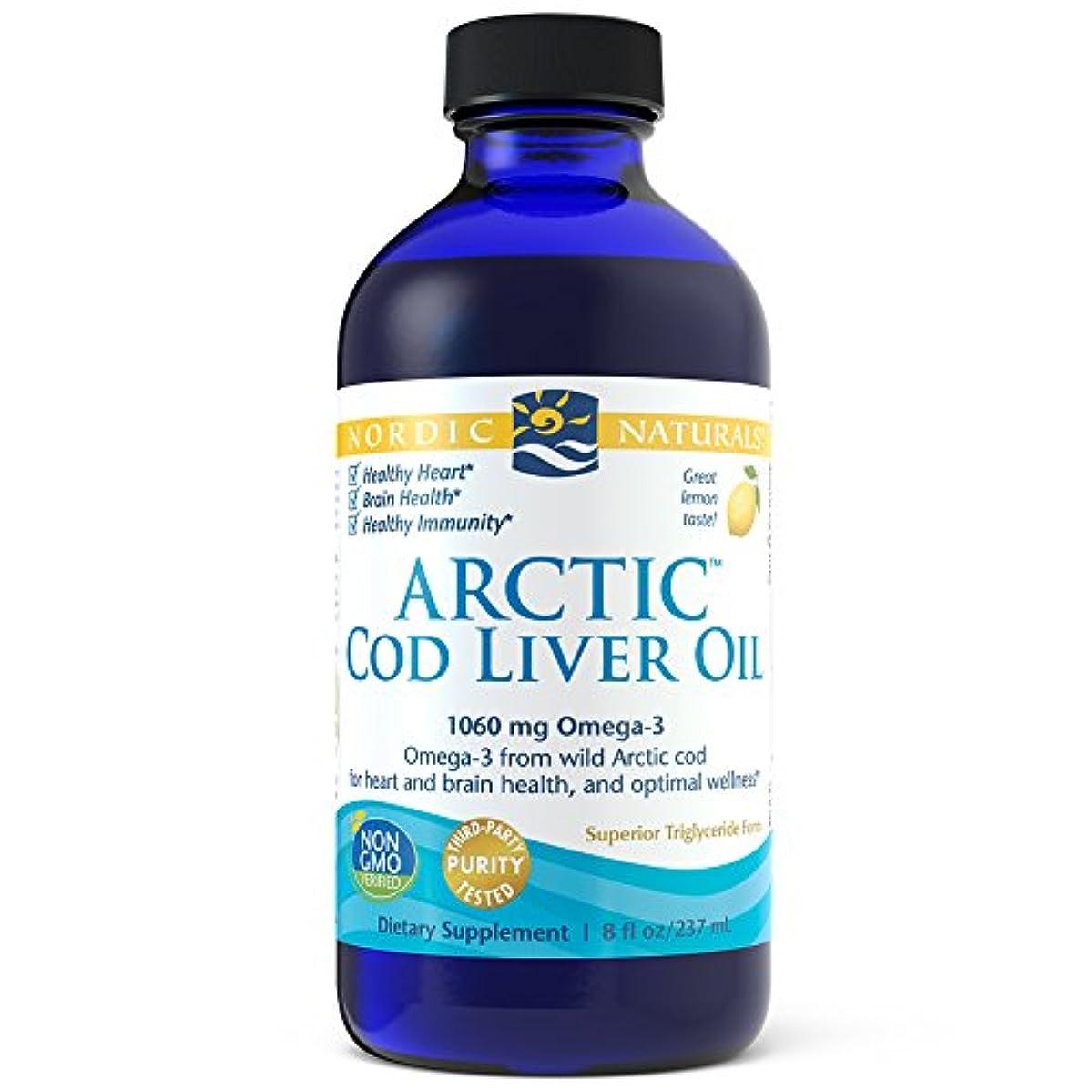 海里傑出したスラッシュNordic Naturals アークティック CLO - コド リバー オイル レモン 8オンス