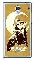 [AQUOS CRYSTAL 305SH/SoftBank専用] Coverfull スマートフォンケース 宣弘社ヒーローシリーズ 月光仮面(セピア) (クリア) design by figeo SSH305-PCCL-152-MAN6