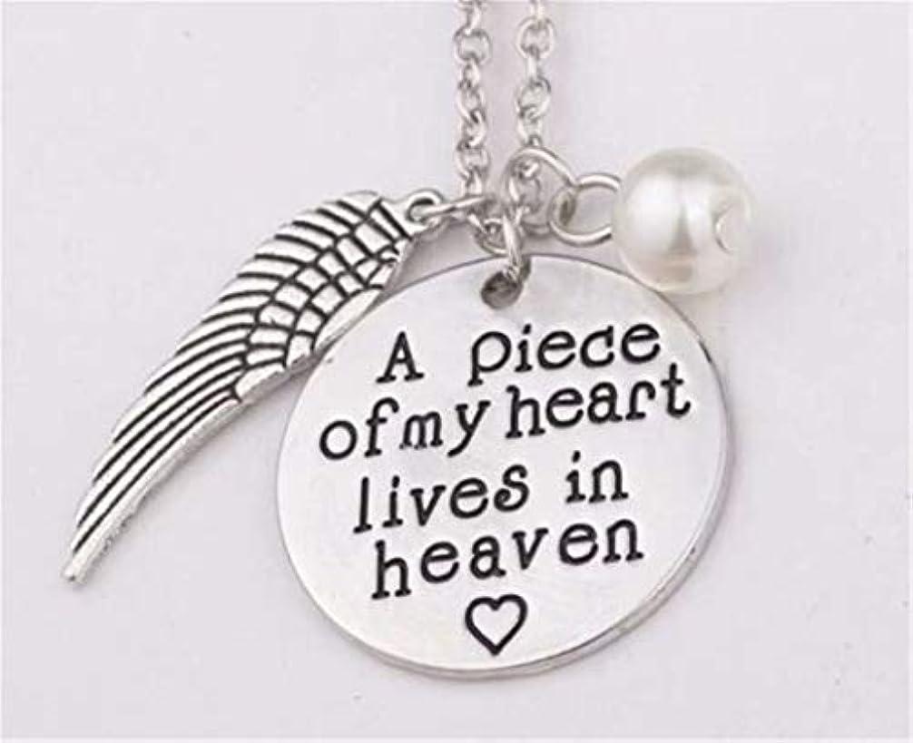簡単に赤字クレタ七里の香 ジュエリーA Piece of My Heart Lives in Heaven刻印ペンダントネックレスエンジェルウィング