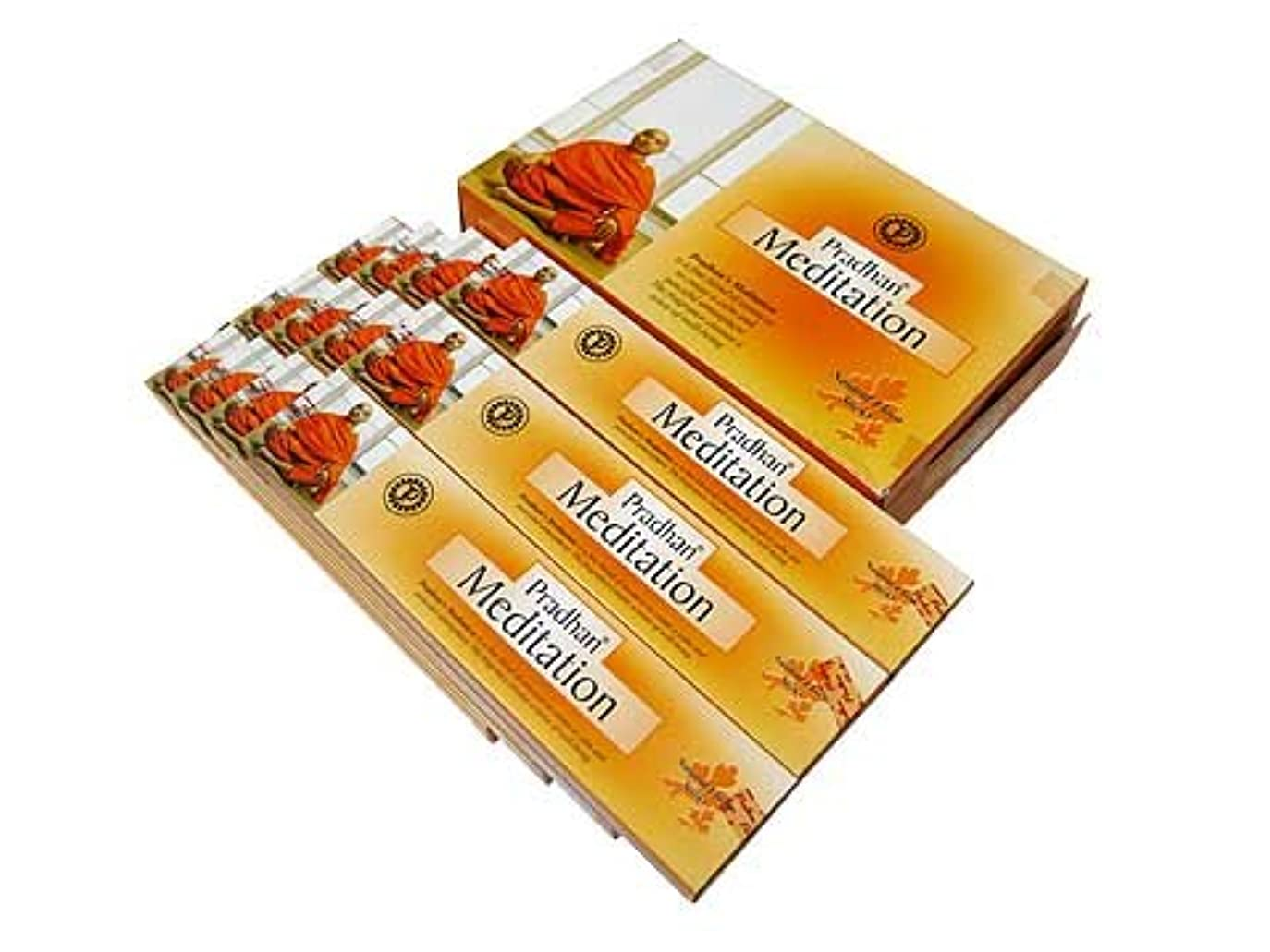 眠り死傷者予見するPRADHAN(プラダン) MEDITATION メディテーション香 マサラスティック 12箱セット