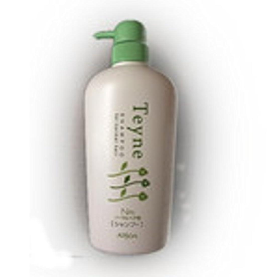 親密なれんが葉を拾うアルソア ティネ シャンプー 500ml (ボトル付)