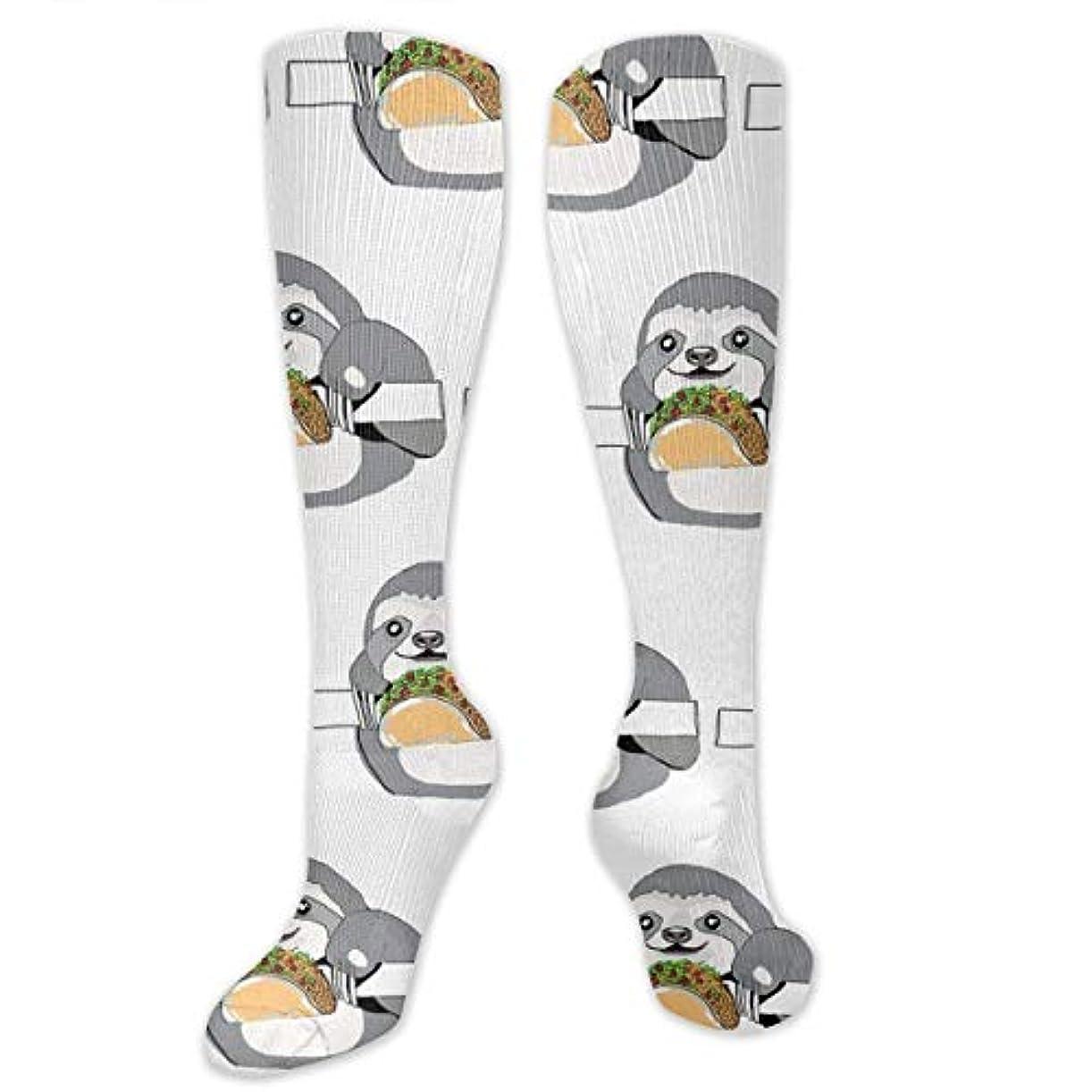モロニック珍味溢れんばかりの靴下,ストッキング,野生のジョーカー,実際,秋の本質,冬必須,サマーウェア&RBXAA Sloth Tacos Socks Women's Winter Cotton Long Tube Socks Knee High...