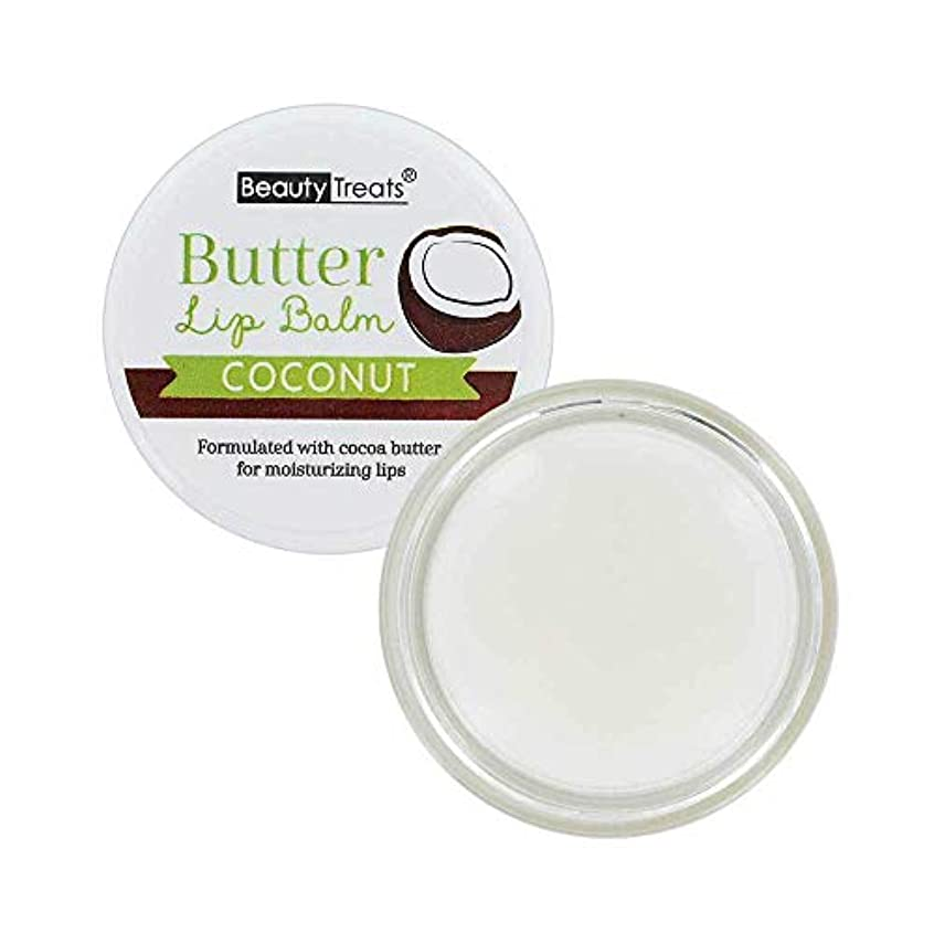 オレンジ影ステージBEAUTY TREATS Butter Lip Balm - Coconut (並行輸入品)