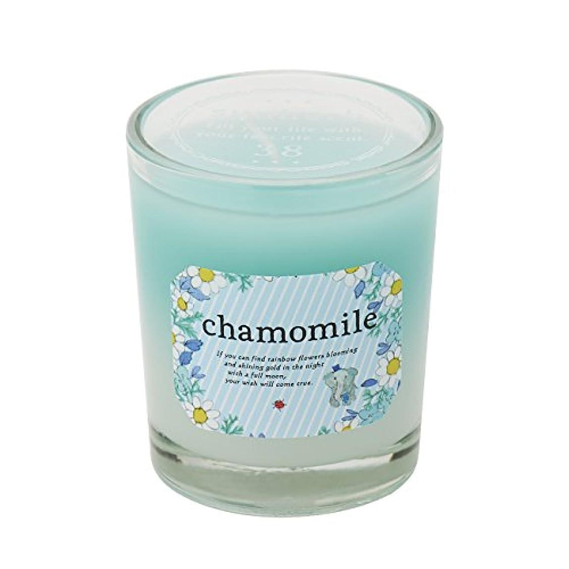 エンドウモットー汚染サンハーブ グラスキャンドル カモマイル 35g(グラデーションろうそく 燃焼時間約10時間 やさしく穏やかな甘い香り)