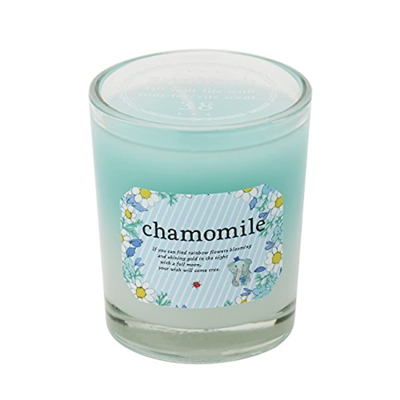 生まれ添付指導するサンハーブ グラスキャンドル カモマイル 35g(グラデーションろうそく 燃焼時間約10時間 やさしく穏やかな甘い香り)