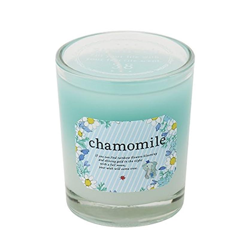 ボスヘビペルメルサンハーブ グラスキャンドル カモマイル 35g(グラデーションろうそく 燃焼時間約10時間 やさしく穏やかな甘い香り)