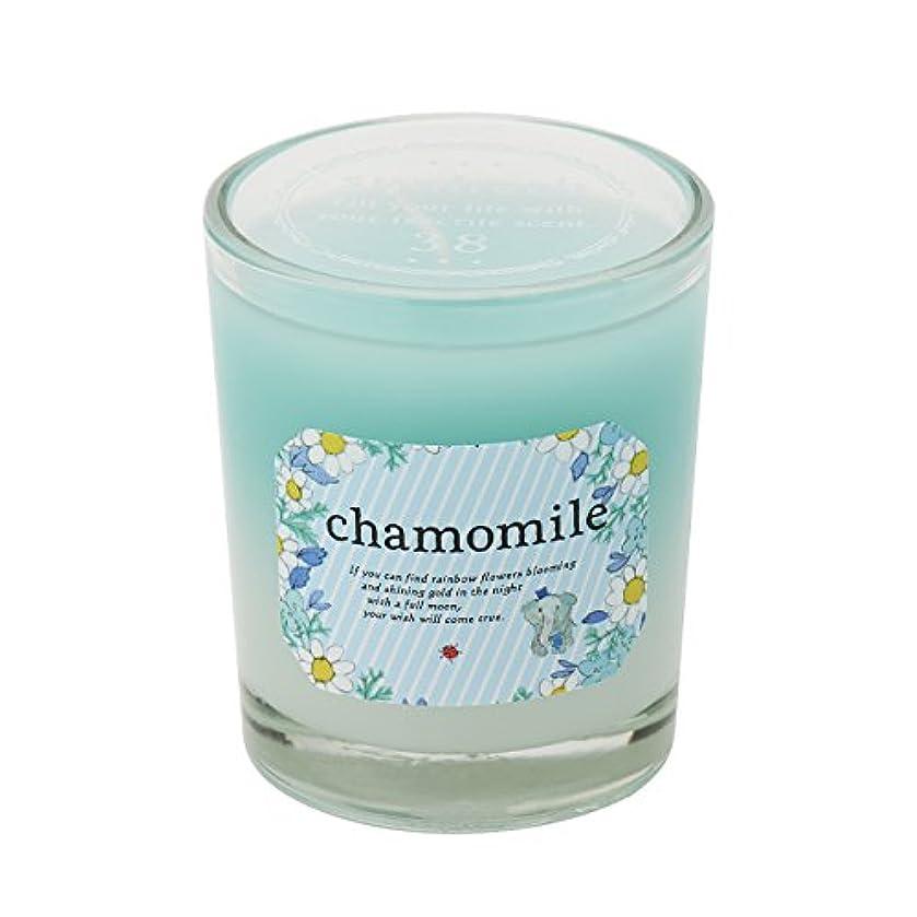 クライマックス儀式ガイドラインサンハーブ グラスキャンドル カモマイル 35g(グラデーションろうそく 燃焼時間約10時間 やさしく穏やかな甘い香り)