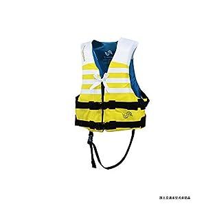 Bluestorm(ブルーストーム) ライフジャケット 国土交通省承認幼児用 BSJ-210C イエロー