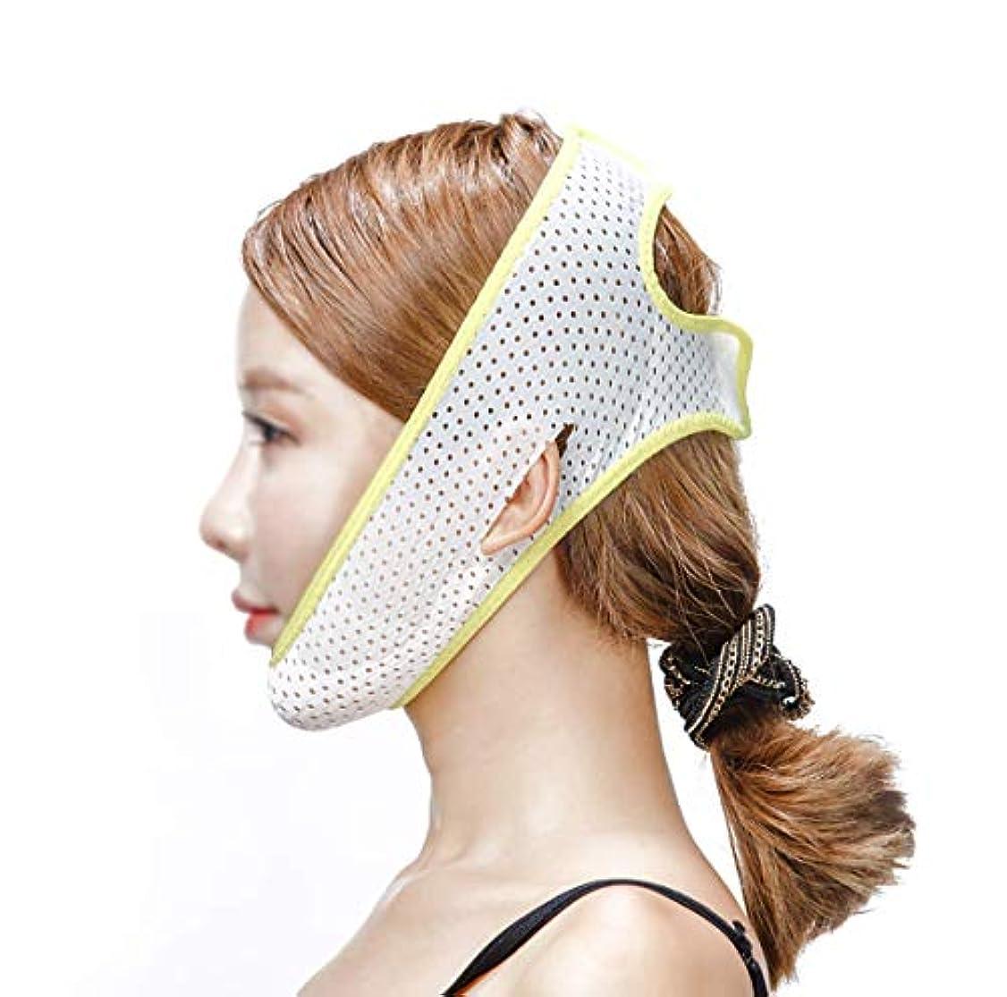 フロー一晩め言葉フェイスリフトマスク、あごストラップ回復包帯睡眠薄いフェイス包帯薄いフェイスマスクフェイスリフトアーチファクトフェイスリフトで小さなV顔を強化する美容マスク包帯(色:黄色と白)
