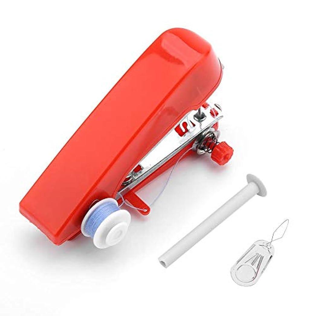 輝く要件特別なQiilu ハンドヘルドミニミシン 家庭用ミニミシンハンドヘルドミシン 携帯便利 手持ち式 家庭用 手作り 縫い物 自動送り ピンの締め具合を調整 家/オフィス/車/旅行用