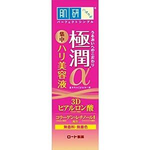 肌研(ハダラボ) 極潤 αハリ美容液 30g