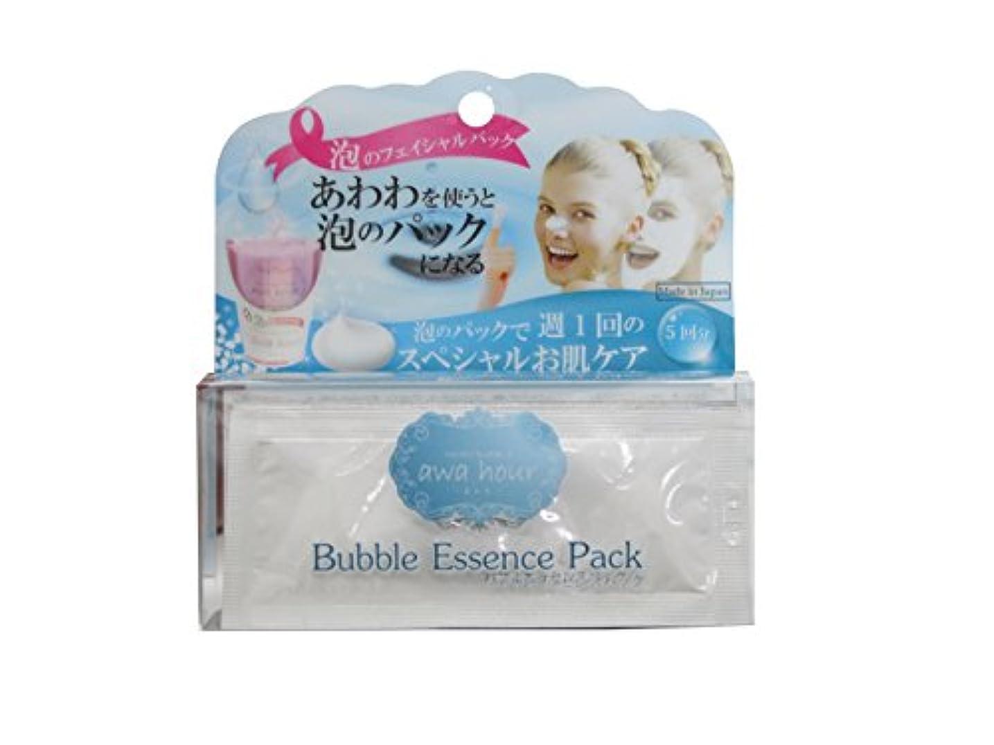 艶摂氏度航海富士 あわわ バブルエッセンスパック 8ml×5包 洗顔