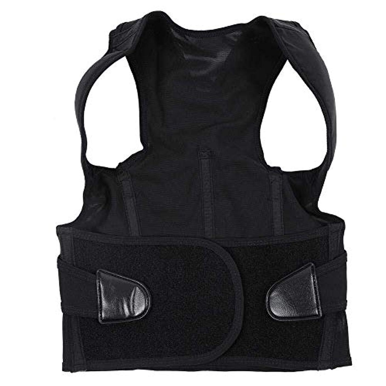 調節可能な男女兼用の肩サポートブレースストラップ直立姿勢補正とトレーナー
