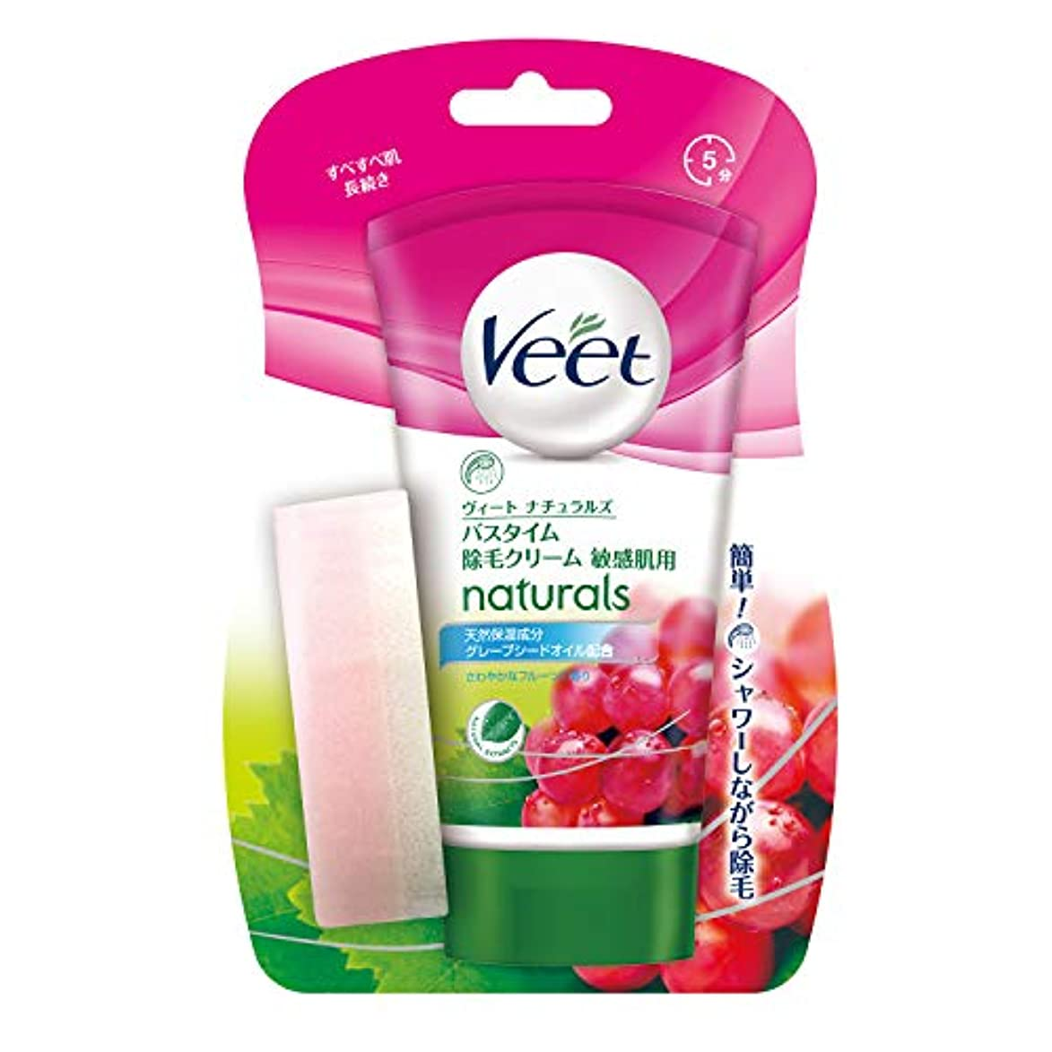 取るに足らない管理者送るヴィート バスタイムセン用 除毛クリーム 敏感肌用 150g (Veet Naturals In Shower Hair Removal Cream  Sensitive 150g)